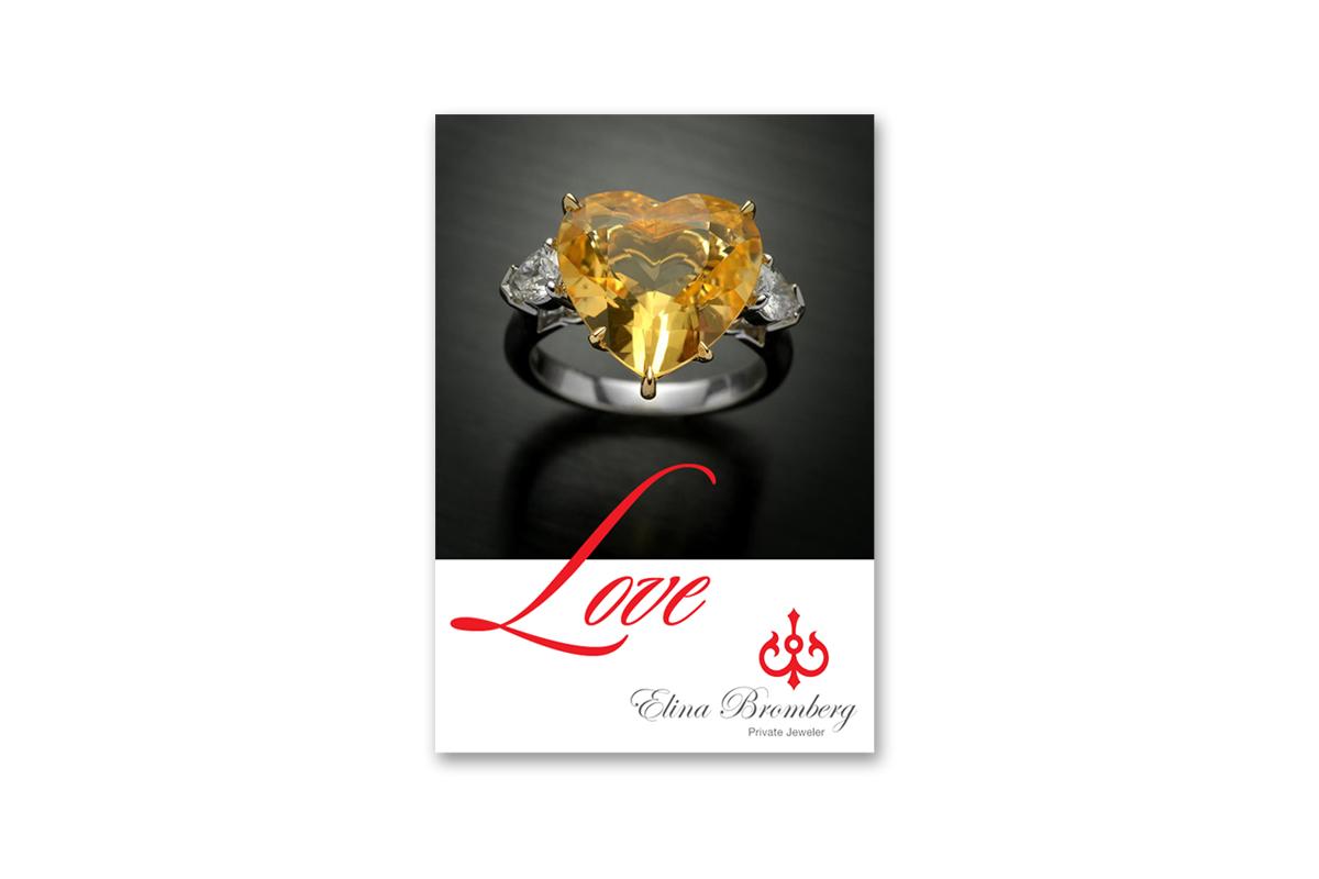 Elina-Bromberg-Valentines-Portfolio